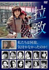 CDV-NET - megumi2_dvd