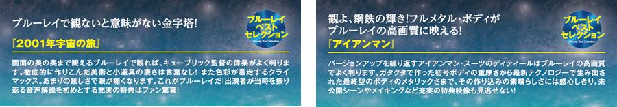 BD特別賞コメントカード