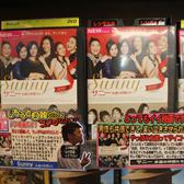 ショップコンテスト受賞店(ファレノ 十日市場店)