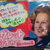 ショップコンテスト受賞店(本の王国 浜松雄踏店)