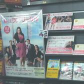 ショップコンテスト受賞店(アリオン 浜山通り店)