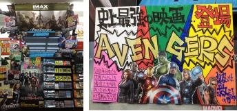 ショップコンテスト受賞店(BOOKSあんとく 山鹿店)