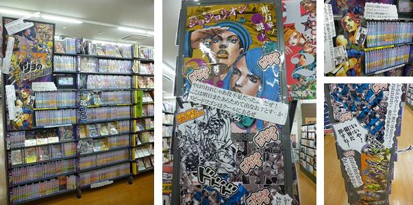 ショップコンテスト受賞店(TSUTAYA 富谷大清水店)