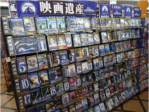 ショップコンテスト受賞店(ファミリーBOOK 大平店)