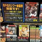 ショップコンテスト受賞店(TSUTAYA Lalaテラス 南千住店)
