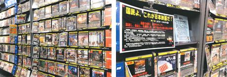 ショップコンテスト受賞店(ワールド 府中店)