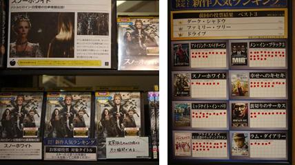 ショップコンテスト受賞店(SHIBUYA TSUTAYA)