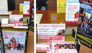ショップコンテスト受賞店(アリオン 塩冶店)