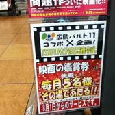 ショップコンテスト受賞店(TSUTAYA  安芸府中店)