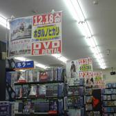 ショップコンテスト受賞店(ビデオセラー 菊川店)