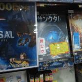 ショップコンテスト受賞店(ビデオレンタル くれよん)