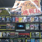 ショップコンテスト受賞店(チャーリーブラウン 末広店)