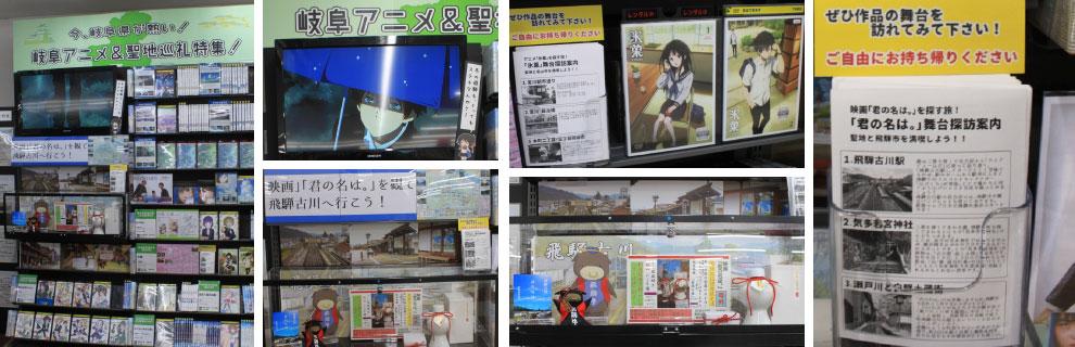 ショップコンテスト受賞店(ゲオ せき東新町店)