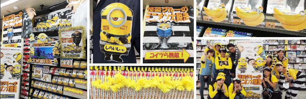 ショップコンテスト受賞店(TSUTAYA 柏駅前店)