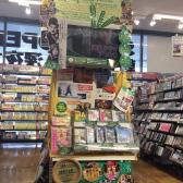 ショップコンテスト受賞店(TSUTAYA 姫路広峰店)