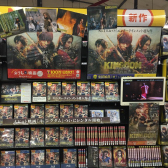 ショップコンテスト受賞店(TSUTAYA 北柏店)