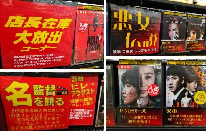 ショップコンテスト受賞店(TSUTAYA 青戸店)